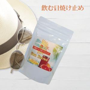 飲む日焼け止め サンバリア30日分(90g) 紫外線ブロック ホワイトケア UVカット【メール便無料】|pure-healing