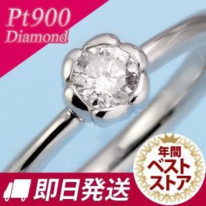 ダイヤモンド指輪 ダイヤモンド リング プラチナ ダイヤモンドリング 指輪 花びら プレゼント 安い...