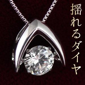 鑑定書付き 最高級の輝き ダイヤモンド 揺れる ダイヤモンド ネックレス  特殊な構造でダイヤモンド...