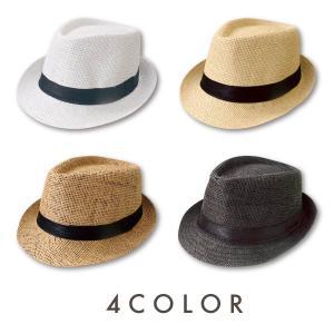 帽子 4色 麦わら帽子 UVカット ペーパー 麦わら つば広 ハット レディース pure2009
