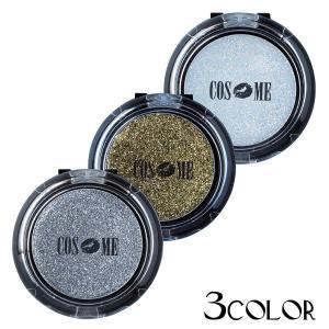 マジックグリッター 全3色 コスメ カラーメイク ハロウィン アイメイク パウダー|pure2009