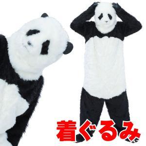 リアル パンダスーツ 着ぐるみ アニマル パンダ 宴会 余興 ジョーク お笑い|pure2009