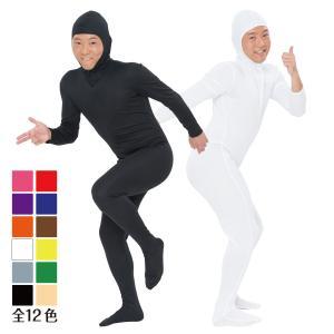 全身タイツ 10色 コスプレ 宴会 コスチューム 男女兼用 インナー ストレッチ|pure2009