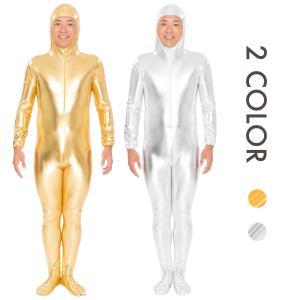 全身タイツ 金 銀 全2色 コスプレ 衣装 仮装 イベント 宴会 余興 インナー|pure2009