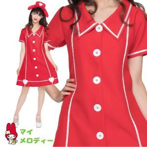 コスプレ サンリオ キャラクターズ レッド ナース  マイメロディ キティ 仮装|pure2009