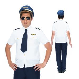 コスプレ パイロット 制服 サングラス 操縦士|pure2009