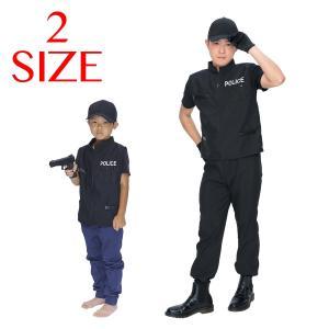 ポリスベスト 2サイズ コスチューム ポリス SWAT 機動隊 特殊部隊 警察 コスプレ ハロウィン パーティ コスプレ 学園祭|pure2009