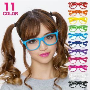 カラフル メガネ 全11種 日常使い メガネ カラフル サングラス メンズ レディ−ス 伊達メガネ|pure2009