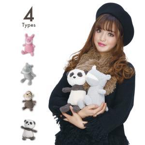もふもふあにまるず 全4種 ぬいぐるみ ヌイグルミ 人形 あにまる アニマル 動物 玩具 おもちゃ プレゼント 子供 誕生日|pure2009