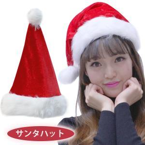 サンタハット クリスマスコスプレ サンタ クリスマスコスチューム クリスマス帽子 クリスマスサンタクロース クリスマス イベント パーティ|pure2009