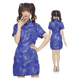 コスプレ チャイナドレス 青 ブルー チャイナ服|pure2009