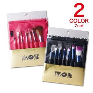 メイクブラシセット 全2種 メイク ブラシセット 多機能化粧筆 ファッション雑貨|pure2009
