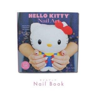 ハローキティ ネイル ブック hello kitty nail かわいい サンリオ ハードカバー 洋書 英語 マイメロディ キキララ サンリオキャラクターズ|pure2009