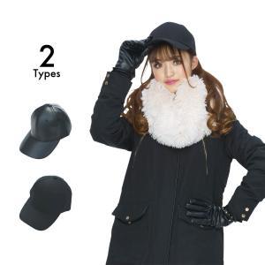 キャップ シンプル 無地 2タイプ レザー 黒 ブラック 帽子 メンズ レディース pure2009