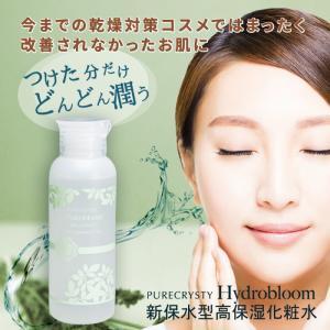 乾燥 乾燥肌 プロテオグリカン 無添加で新たな保湿体験。潤い...