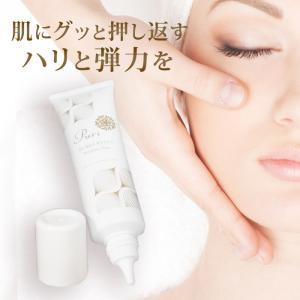 美容液 ほうれい線 リフトアップ化粧品 エイジングケア1番人気 売れてます ピュアクリスティ プリプルライザー