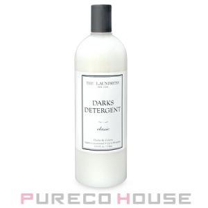 THE LAUNDRESS (ザ・ランドレス) ダークデタージェント《濃い色の衣類用洗剤》 #クラシ...