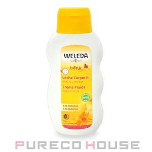 ヴェレダ 【WELEDA】 カレンドラ ベビーミルク ローション 200ml【メール便は使えません】