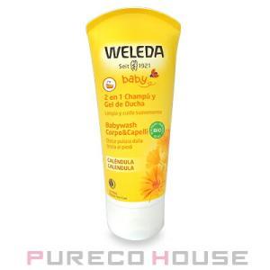 ヴェレダ 【WELEDA】 カレンドラ ベビーウォッシュ&シャンプー 200ml【メール便は使えません】|pureco2nd