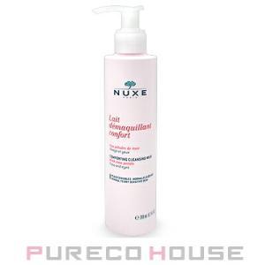 NUXE(ニュクス) ジェントル ピュアネス クレンジング ミルク 200ml【メール便は使えません】 pureco2nd