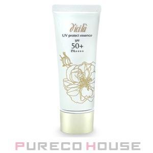 ディシラ UV プロテクトエッセンス (日やけ止め用美容液) SPF50+・PA++++ 50g【メール便可】 pureco2nd