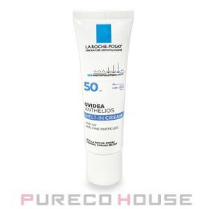 ラロッシュポゼ UVイデア XL SPF50 PA++++ (日焼け止め乳液) 30ml【メール便可】|pureco2nd
