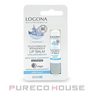 LOGONA(ロゴナ) ディープモイスチャー リップクリーム 《ヒアルロン》 4.5g【メール便可】|pureco2nd