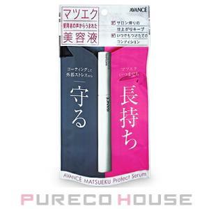 AVANCE (アヴァンセ) マツエク プロテクトセラム (マツエク用美容液)【メール便可】