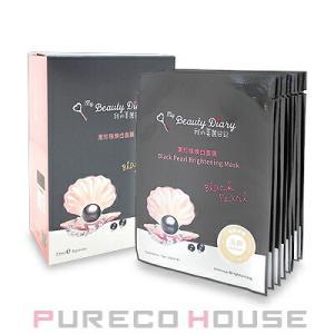 我的美麗日記(私のきれい日記) 黒真珠マスク 23ml×8枚【メール便は使えません】|pureco2nd