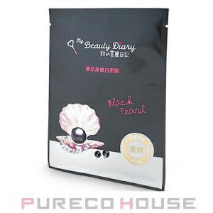 我的美麗日記(私のきれい日記) 黒真珠マスク 【ミニチュア】 23ml×1枚【メール便は使えません】|pureco2nd