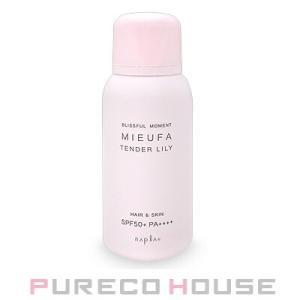ナプラ ミーファ フレグランスUVスプレー (日やけ止め) 80g #テンダーリリィ【メール便は使えません】|pureco2nd