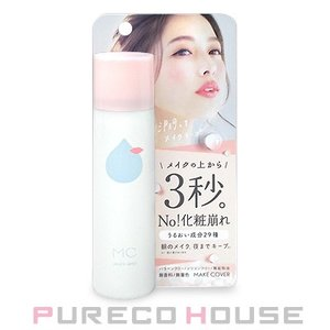 MU メイクカバー うるおいミスト (仕上用化粧水) 65g【メール便は使えません】|pureco2nd