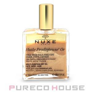 NUXE(ニュクス) プロディジュー ゴールド オイル 100ml【メール便は使えません】 pureco2nd