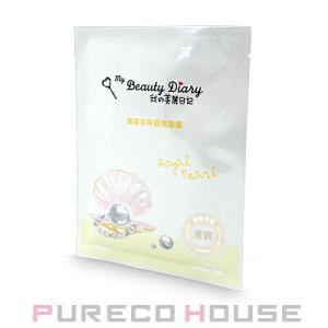 我的美麗日記(私のきれい日記) 白真珠マスク 【ミニチュア】 23ml×1枚【メール便可】|pureco2nd