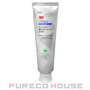 3M クリンプロ 歯みがき ペースト F1450 90g (歯科用・医薬部外品) #ソフトミント【メール便は使えません】 pureco2nd