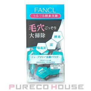 FANCL (ファンケル) ディープクリア 洗顔パウダー a 1回分×30個【メール便は使えません】|pureco2nd
