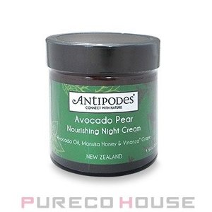ANTIPODES (アンティポディース) アボカド ペアー ナリッシング ナイト クリーム 60ml【メール便は使えません】 pureco2nd