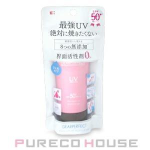 DEAR POERFECT(ディアパーフェクト) プレミアム UV エッセンスジェル EX SPF50+/PA++++ 80g【メール便可】|pureco2nd