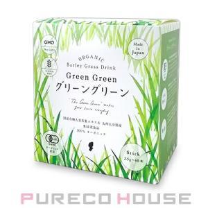 ハリウッド化粧品 グリーングリーン スティック ファミリー 150g (2.5g×60包) NEW【...