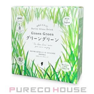 ハリウッド化粧品 グリーングリーン EX 450g (150g×3袋) NEW【メール便は使えません...