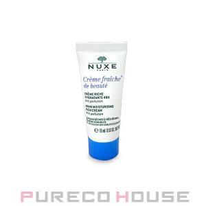 NUXE(ニュクス) クリームフレッシュ モイスチャライジング クリーム 【ミニチュア】 15ml【メール便は使えません】 pureco2nd
