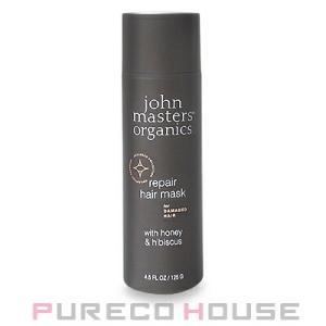 ジョンマスターオーガニック H&H リペアヘアマスク 125g【メール便は使えません】 pureco2nd