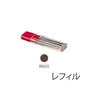 【ゆうパケット可】資生堂 インウイ ザブローライナー(レフィル) #BR655