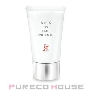 【ゆうパケット可】RMK UV フェイスプロテクター 50 SPF50+ PA++++ (日焼け止め用) 50g