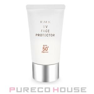 RMK UV フェイスプロテクター 50 SPF50+ PA++++ (日焼け止め用) 50g【メール便は使えません】