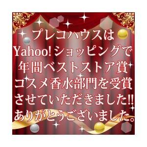 タマリス フィトリーク モイスト (トリートメント) 97ml【メール便は使えません】|pureco|02