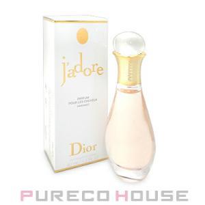 newest a71e1 2eabe ジャドール ヘアミスト(香水、フレグランス)の商品一覧 ...