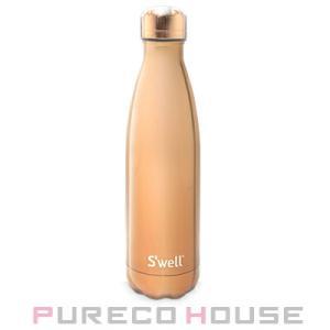 Swell(スウェル) ボトル メタリック ローズゴールド 500ml【メール便は使えません】