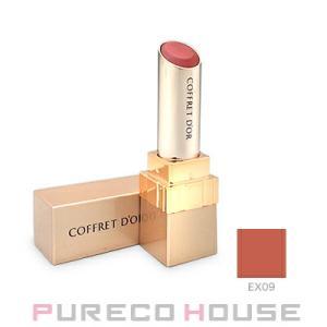 澄んだ発色でピュアな唇に。色とうるおい続く。 保湿成分配合で乾燥から唇を守ります。  ●色番:EX-...