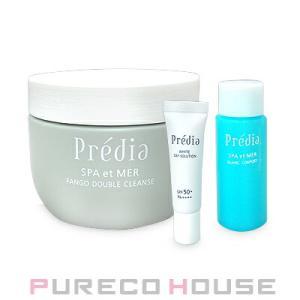 プレディアの大人気商品『ファンゴ W クレンズ』に、日やけ雪やけ後のほてりに効果的な 化粧水と、強力...